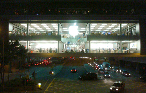 apple store hong kong night
